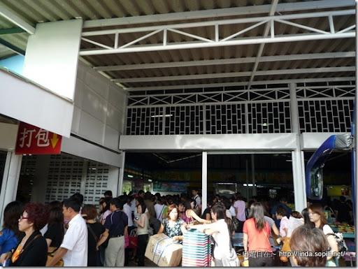 泰國名產店