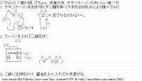 TwitAA 2014-12-08 18:37:17