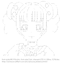 [AA]Yotsuba Arisu (PreCure Dokidoki!)