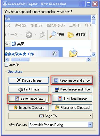 Screenshot Captor-04