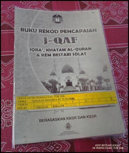 20130201_092117