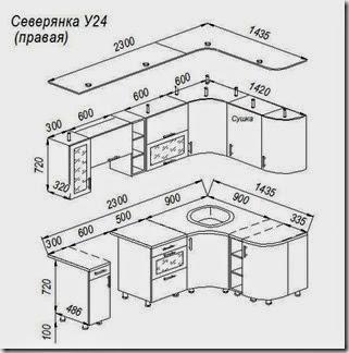 У24-размеры