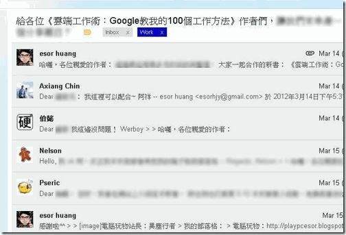 google100-02