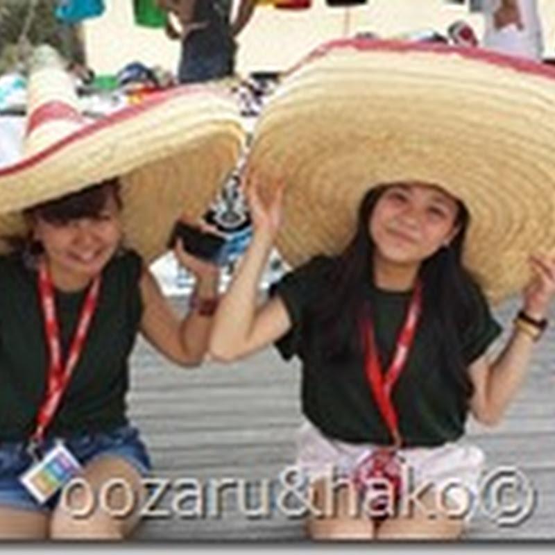 Fiesta Mexicana Odaiba
