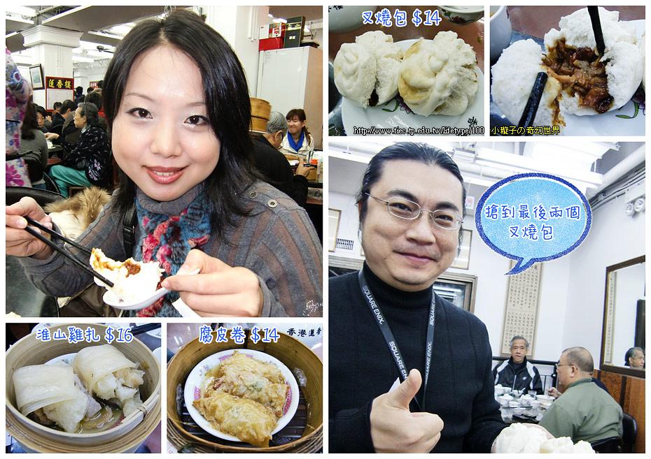 20091231hongkong04.jpg