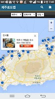 Screenshot of 제주로드맵(제주도여행 명소, 맛집, 숙박)