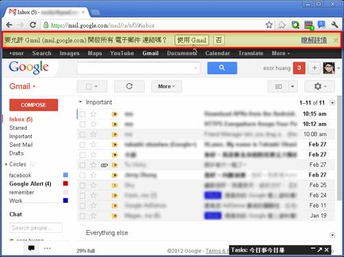 gmail google chrome-01