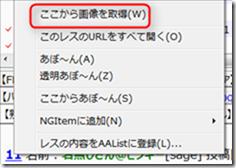 2013-01-15_22h44_15
