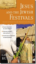 burge-jewish-festivals2