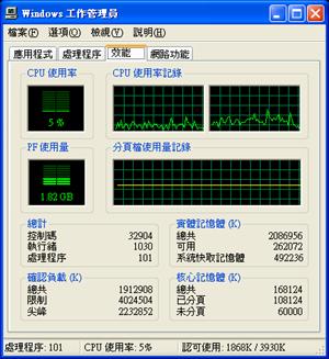 2012-01-28 14h33_57