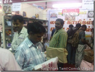 CBF Day 01 Dinesh Photo 05 Stall No 372 Always Crowded