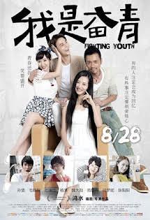 Nhiệt Huyết Tuổi Trẻ - The Fighting Youth