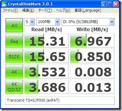 Transcend TS4GJF500(exFAT)