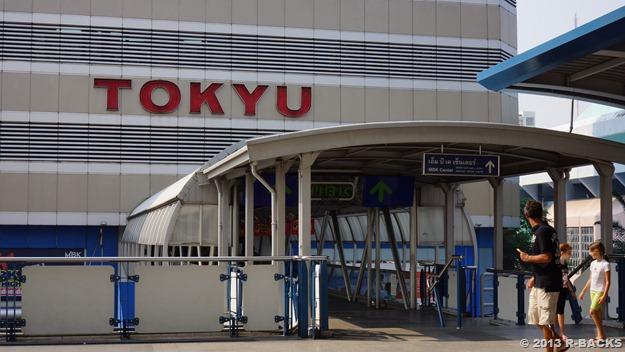 TOKYU