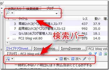 2013-03-07_07h01_01