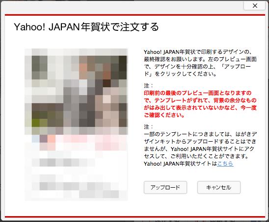 スクリーンショット 2013-12-07 12.57.33.png