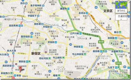 google_2012_aplilfool_01