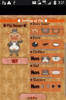 Screenshot of PigMemo