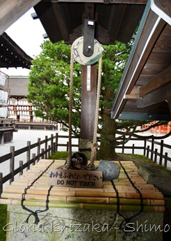 Glória Ishizaka - Shimogamo Shrine - Kyoto - 6