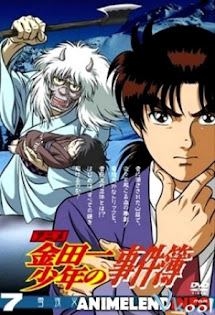 Thám Tử Kindaichi - The Kindaichi Case Files