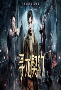 Khế Ước Tìm Rồng - Xun Long Qi Yue