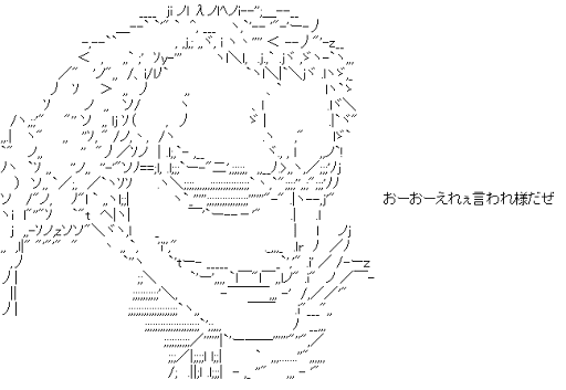 ドンキホーテ・ドフラミンゴ (ワンピース)