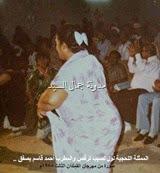 لول نصيب ـ مهرجان القمندان2