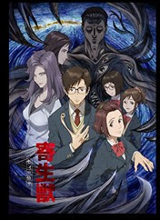 parasyte-anime-01