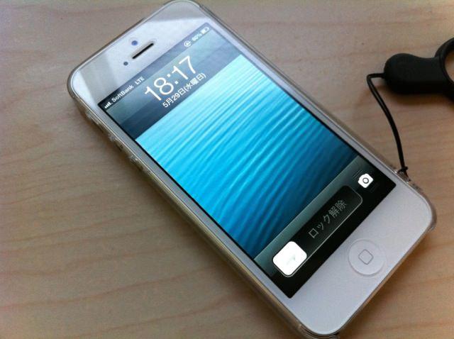 iPhone5を交換してもらった
