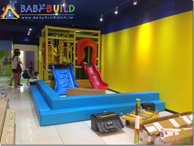BabyBuild 室內兒童遊戲區牆壁防護鋪面施工