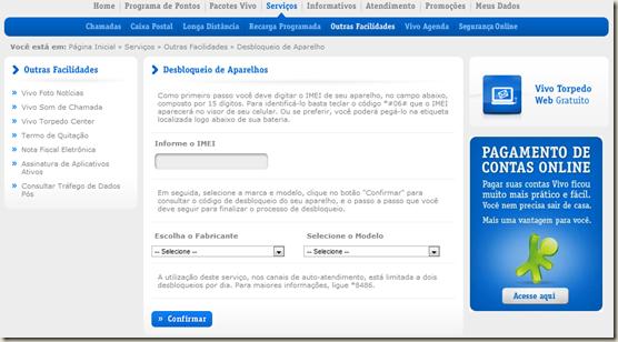vivodesbloqueio3