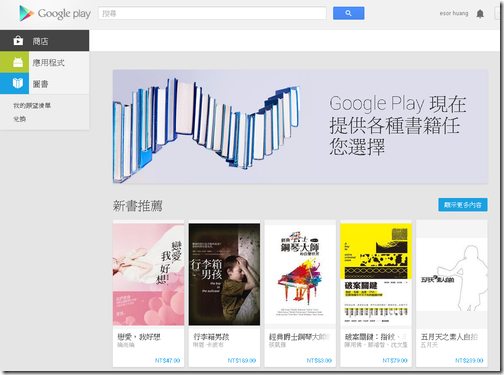 google play book-01