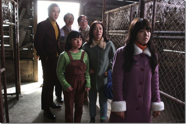 2012 - A Werewolf Boy (Still 4)