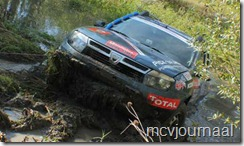 Dacia Duster Balkan Bresau Rally 2012 06