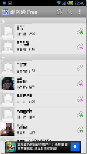 Screenshot_2013-10-15-22-46-23