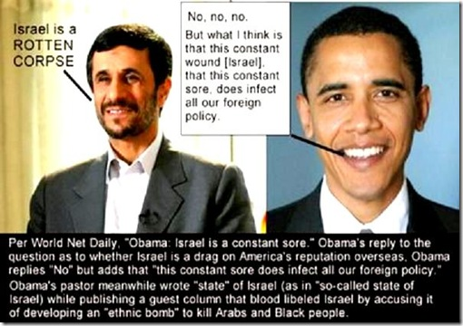 Ahmadinejad & BHO on Israel