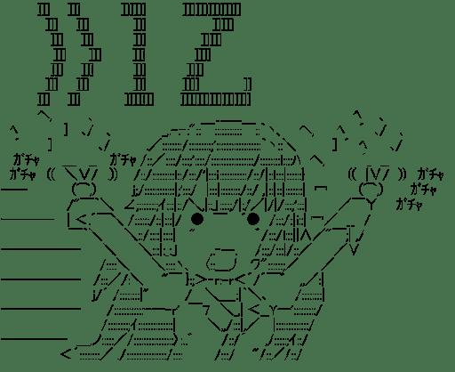 戦場ヶ原ひたぎ(化物語)