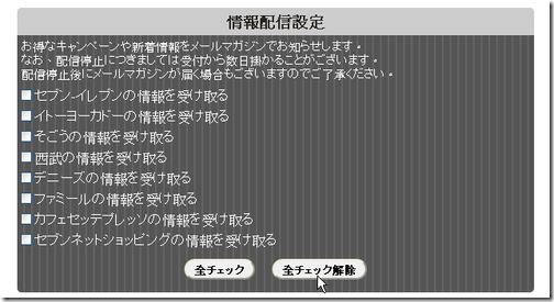 japan wifi-02