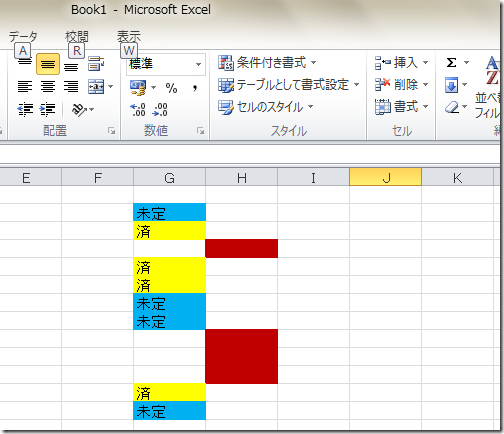 excel_fromat2-5