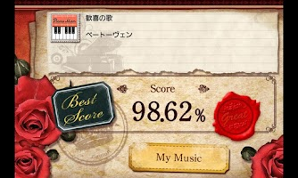 Screenshot of Piano Lesson PianoMan