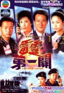 Lực Lượng Hải Quan - A Matter Of Customs