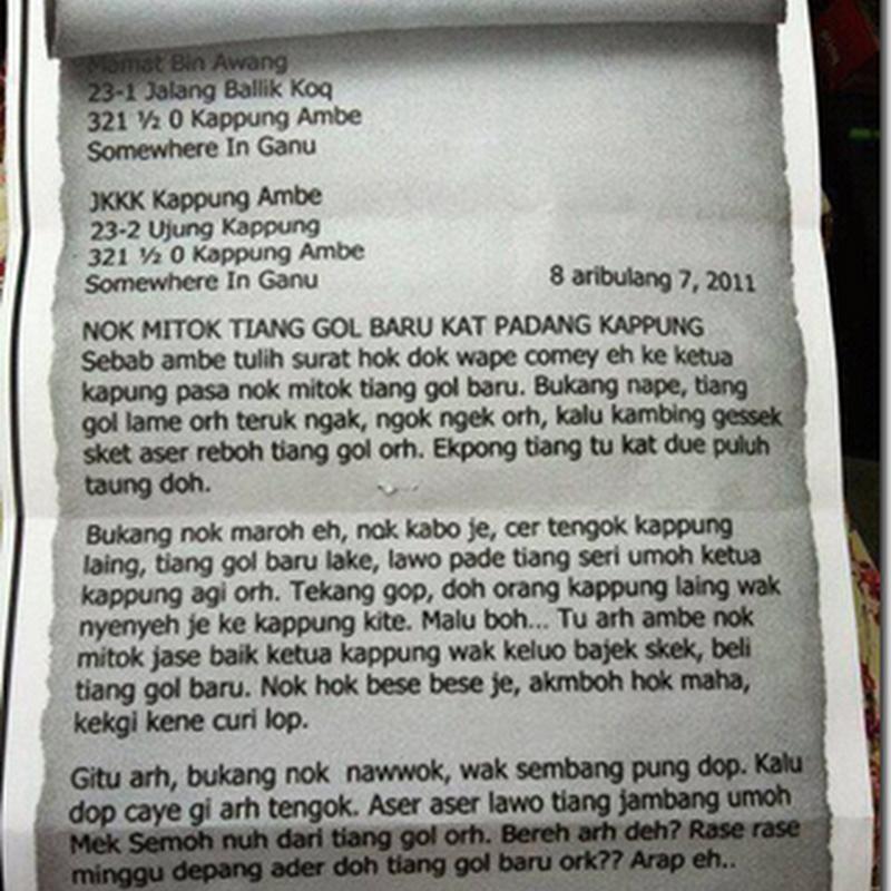Surat rasmi dalam lorat Terengganu