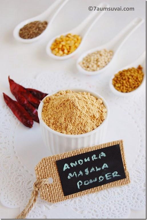 Andhra masala powder pic 3