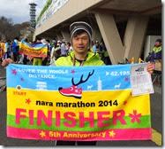 奈良マラソン2014 完走