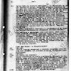 strona110.jpg