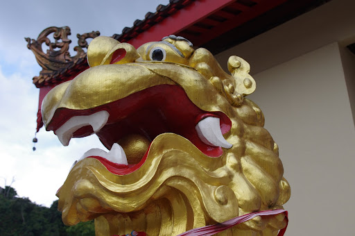 Guardian Lion outside a Chinese Buddhist Temple in the Cameron Highlands.