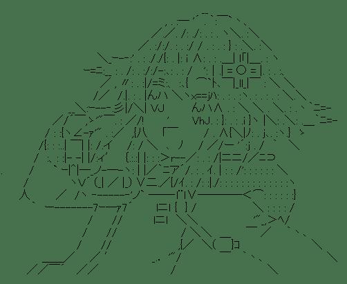 ネプテューヌ (超次元ゲイム ネプテューヌ)