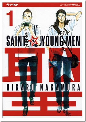 Saint_Young_Men_cover