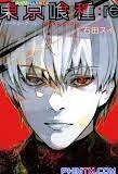 Ngạ Quỷ Tokyo :Phần 3