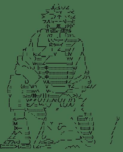 Inuzuka Kiba (Naruto)